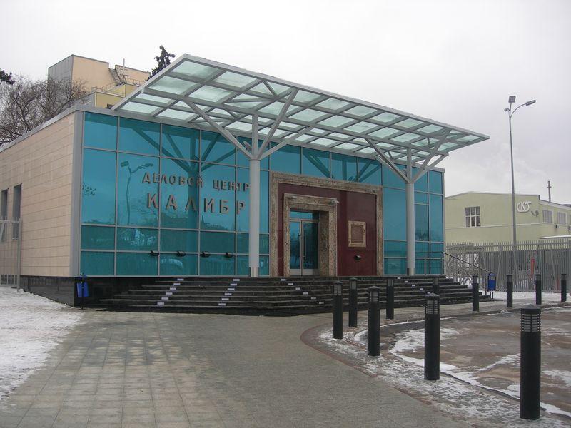 розничная завод калибр проходная номер фитнесе